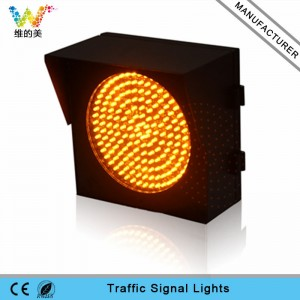 High way 200mm yellow flashing toll station LED traffic light