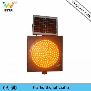 Road safety yellow LED blinker signal 400mm solar traffic light