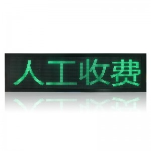 2500*800mm high way toll station red green LED display screen board