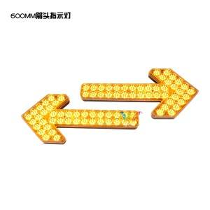 Road Safety Flashing LED Plastic Led Arrow Signs