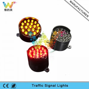 52mm traffic light parts LED pixel cluster