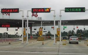Installation of etc led display indicator in Henan Zhengzhou Expressway