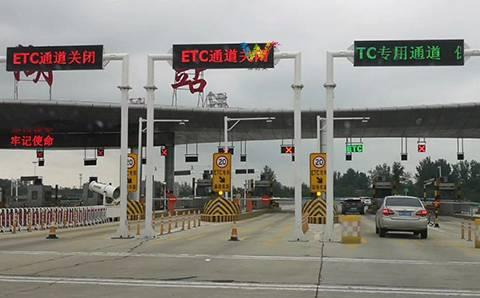 Installation of etc led display indicator in Henan Zhengzhou Expressway