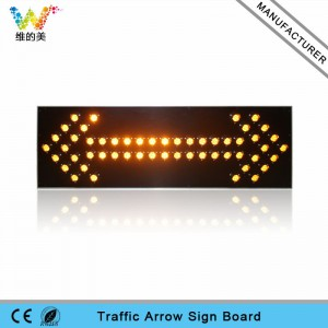 1500*600mm aluminum alloy 52mm lamps LED arrow board
