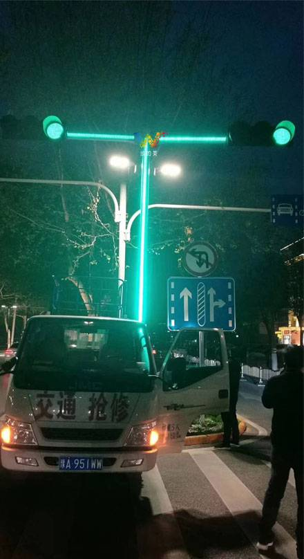 Congratulations on the successful application of the patent of our Plus (light belt) traffic light