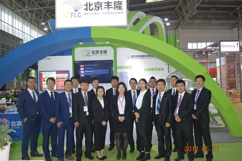 China: The 20 Hortiflorexpo IPM Beijing