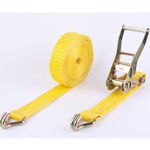 50MM Ratchet Strap RS5001