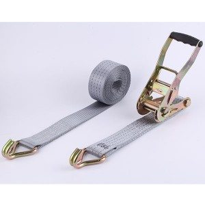 50MM Ratchet Strap RS5003