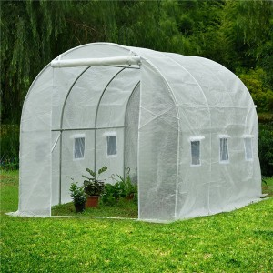 Tunnel Greenhouse For Sale 10′x7′x7′