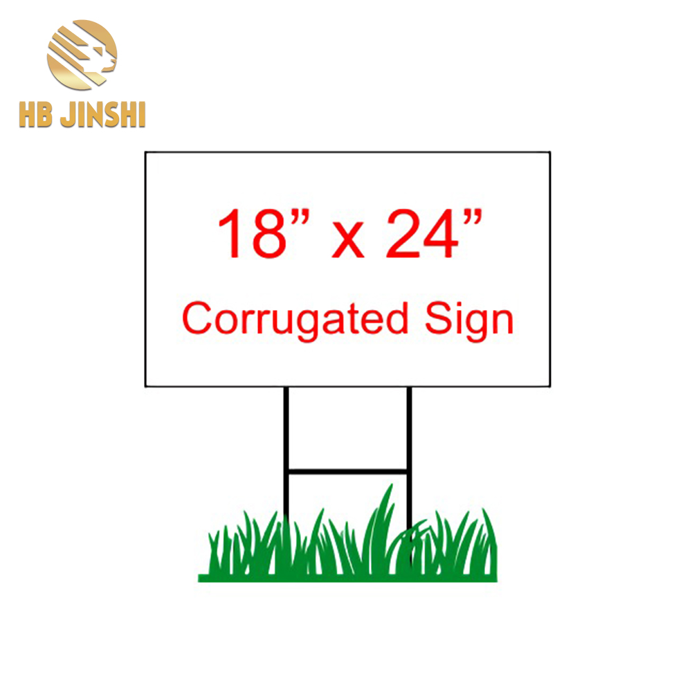 Movable Yard Sign H Stakes