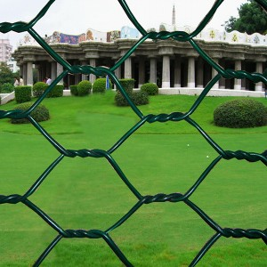 2017 China New Design Cattle Fence -