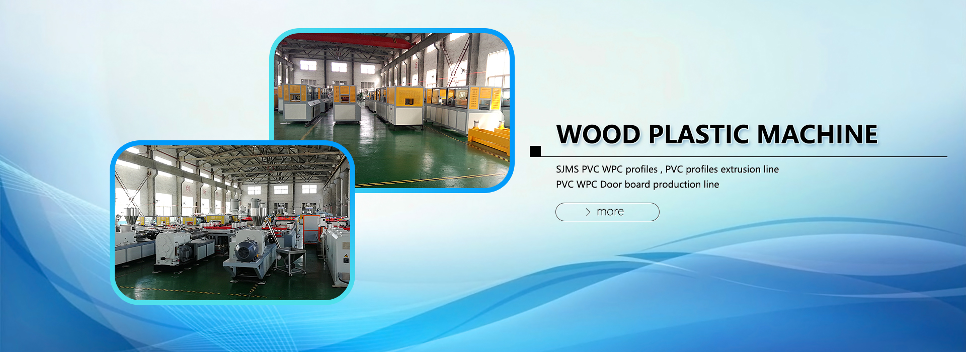Wood plastic