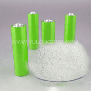 Discountable price Tablet Disintergrant Croscarmellose Sodium - Battery – Yulong Cellulose