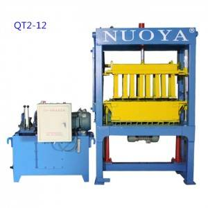 Small cement brick machine