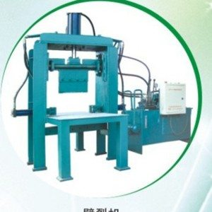 splitter Gas brick block equipment