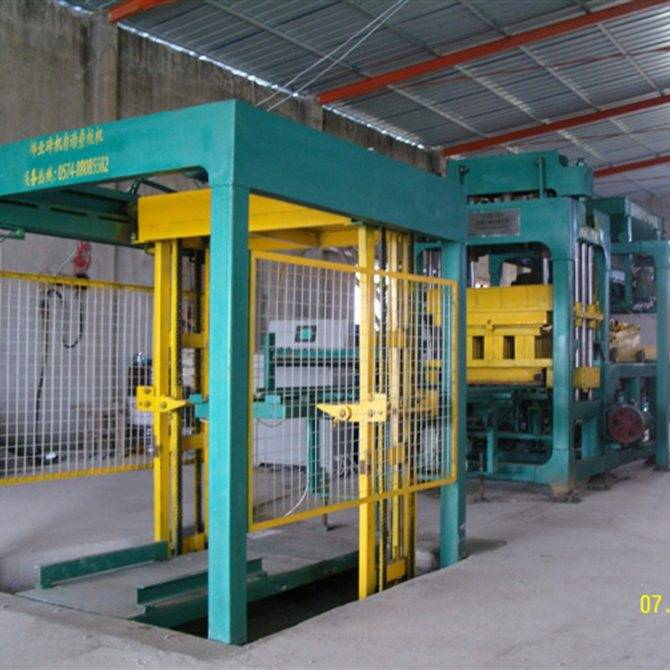 Hot sale reasonable price