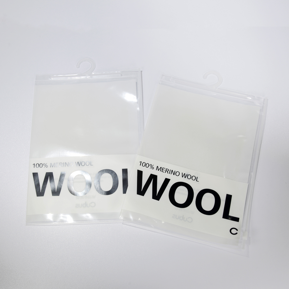 Popular Design for Custom Mini Ziplock Bag -