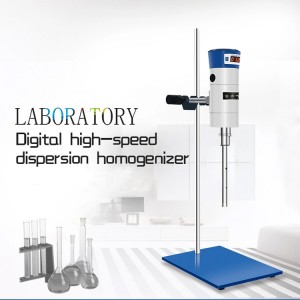 Digital High Speed Laboratory Cosmetic Homogenizer with Optional Working Heads