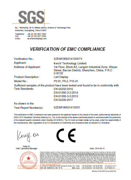 EMC certificate for Panther outdoor modular led signage