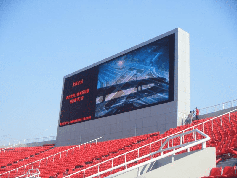 What Should be Noted for Outdoor LED Displays?