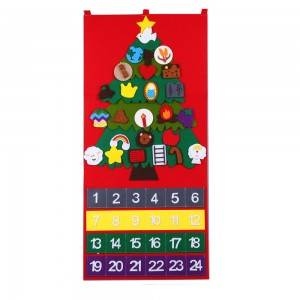 Christmas Tree Decorations Advent Calendar