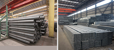 Steel Seamless Factory pipah