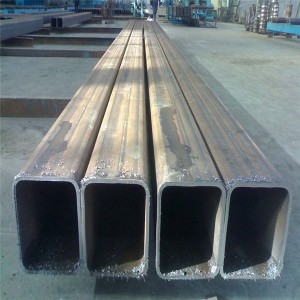 S235 Rectangular Steel Tube