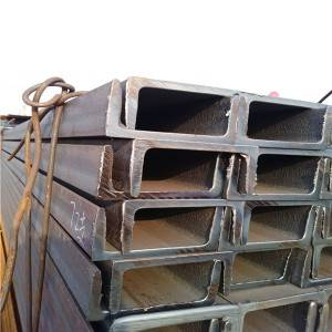 Hot Rolled Mild Steel C Channel