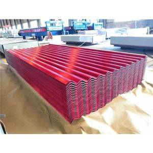 China building materials corrugated steel sheet roof plate
