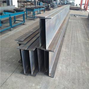 S235jr H Shape Steel Beam Quotes
