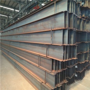 factory low price Direct Iron Steel Structure Q235 Hot Rolled Steel H Beam Per Kg H Beam For Construction