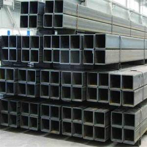 OEM Factory for Hot Dip Galvanized Steel Rectangular / Square Tube / Construction Pipe/ Square Hollow Section/ Shs