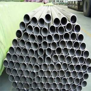 China Best Selling 304 Stainless Steel Seamless Pipes Prices