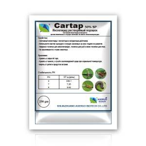 Insecticide Cartap Hydrochloride 50% SP Highly ...