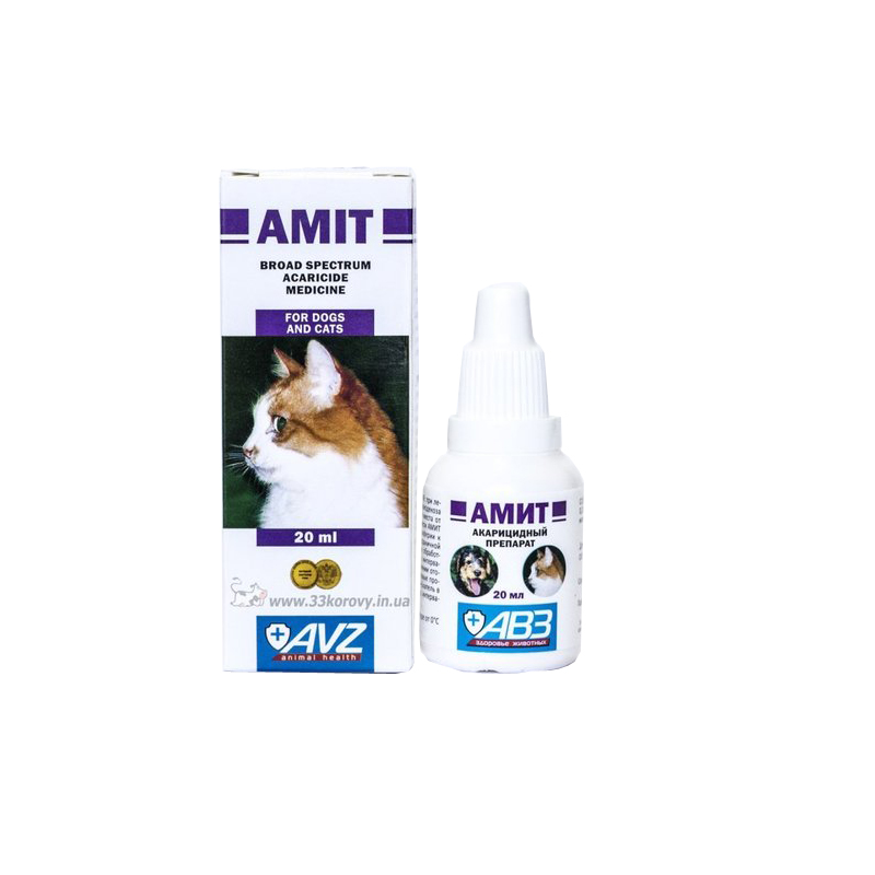 amitraz tactic&taktic  mitac amitraz price solution 12.5% ec