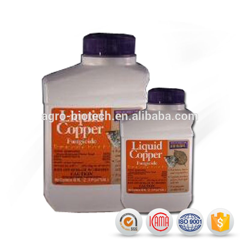 High quality of agrochemical Pesticides fungicides 250g/L EC Difenoconazole