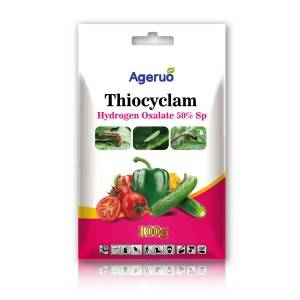 Ageruo Thiocyclam Hydrogen Oxalate 50% Sp for K...
