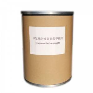 pesticides with chemical formula Emamectin benzoate 5%SG in Pesticide