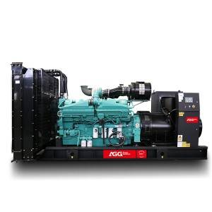 Hot New Products Diesel Generator With Cummins Engine -