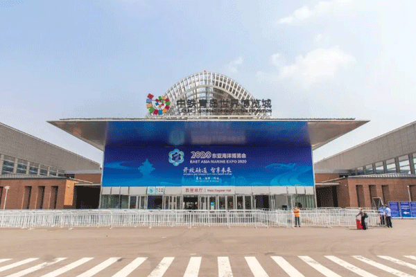 ALLHEART MARINE Attended The East Asia Ocean Expo In 2020