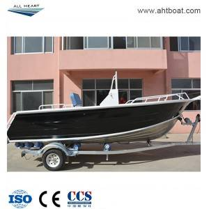 Pressed 5m/17ft Center Console Aluminum Fishing Boat