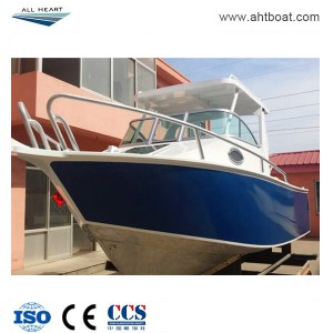 5.8m/19ft Cuddy Cabin with Hardtop Boat