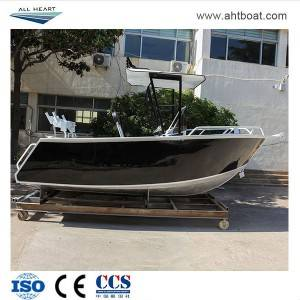Plate 5.8m Center Console Aluminum Fishing Boat