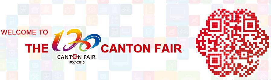 Invitation To 2016 Canton Fair