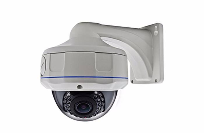Vandalproof Zoom Dome Camera Featured Image