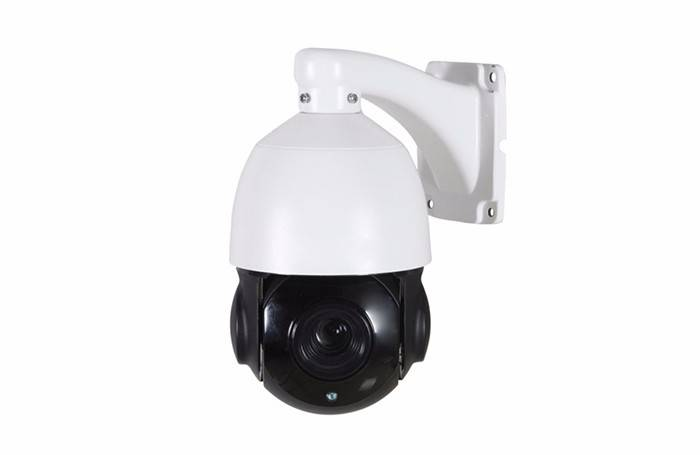 20x Optical Zoom IP Camera