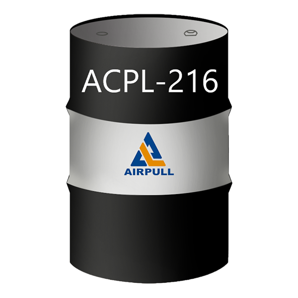 High reputation Compair Oil Filter Element - ACPL-216 Compressor Lubricant – Airpull (Shanghai) Filter