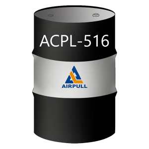 100% Original Brand New Air Filter Element - ACPL-516 Compressor Lubricant – Airpull (Shanghai) Filter