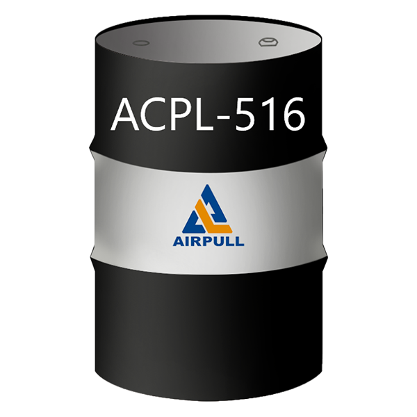 Factory Free sample Air Compressor Baseplate - ACPL-516 Compressor Lubricant – Airpull (Shanghai) Filter