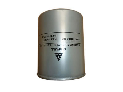 Kobelco Oil Filters Valin mynd